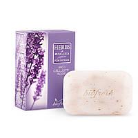Антицеллюлитное мыло Лаванда 100 гр