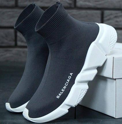 Женские и мужские кроссовки Balenciaga Speed Trainer Sock Grey/White, фото 2