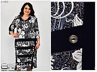 Женское платье в большом размере  54.56.58.60.62.64