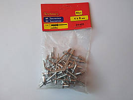 Заклепки Technics 4 x 8 мм (50 шт)