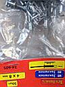 Заклепки 4х9,6мм (50 шт) Technics, фото 2