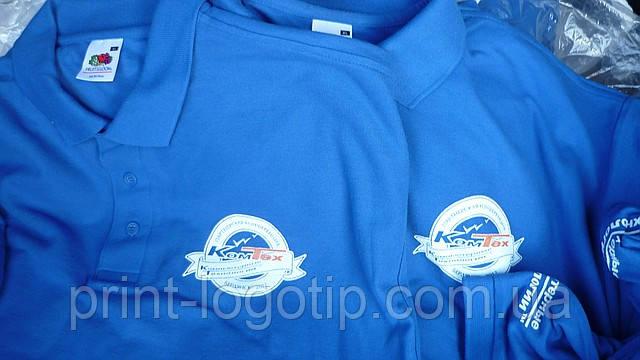 Фирменные футболки с логотипом на заказ