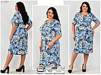 Летнее женское платье в большом размере  52.54.56.58.60.62
