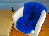 Овечья шкура синего цвета, фото 1