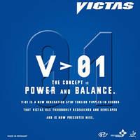 Накладка для настольного тенниса Victas V > 01 Б/У