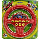 """Руль""""Маленький водитель"""" 7039 UK, фото 2"""