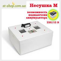 Инкубатор автоматический Несушка М 76 яиц (12 Вольт)