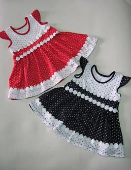 Платье для девочки Лаванда