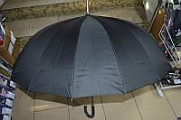 Зонт мужской трость А135