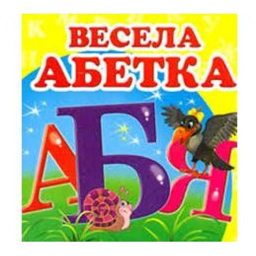 АКЦИЯ!!! Окружающий мир: Веселая азбука П