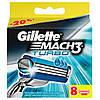 Gillette Mach3 Turbo 16 шт. в упаковке + пена для бритья Charlton Homme Sensitive 300 мл, фото 2