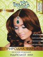 Природная краска для волос на основе натуральной индийской хны КАШТАН, 25г