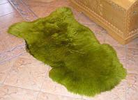 Овечья шкура зеленого цвета, фото 1