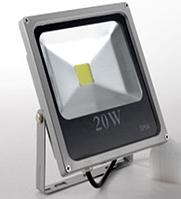 Прожектор светодиодный LED 20W 1800 lm IP65 Flood light