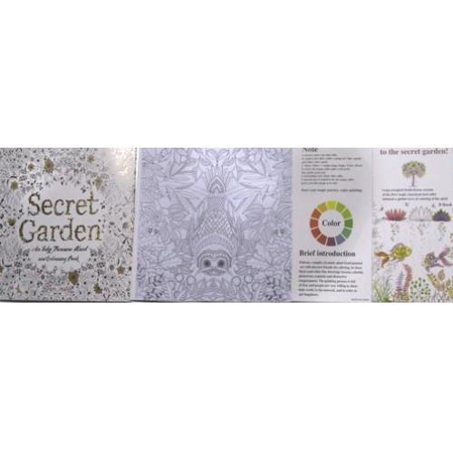 Раскраска антистресс 688-3 Волшебный сад отдельные листочки (1/24)