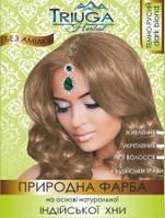 Природная краска для волос на основе натуральной индийской хны ТЕМНО-РУСЫЙ, 25г