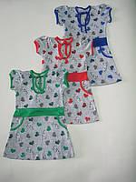 Платье детское Сердце. Разные цвета, фото 1