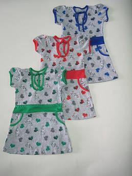 Платье детское Сердце Размер 104 - 116 см