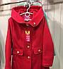 Демисезонное кашемировое пальто для девочки Колибри