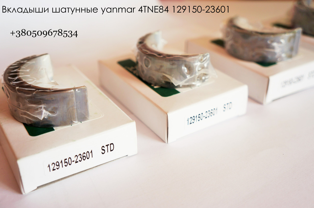 Вкладыши шатунные yanmar 4TNE84 129150-23601