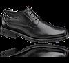 Мы заботимся о каждом покупателе, особенно если вам нужно купить обувь большого размера