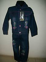 Джинсовый костюм для девочки Настенька 4-7 лет, фото 1