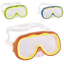 Детская маска для плавания и ныряния, BW 22029