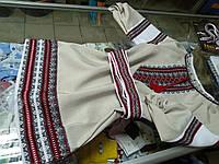 Детское платье Вышиванка с поясом р. 104 - 134