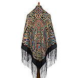 Печатный пряник 356-19, павлопосадский платок (шаль) из уплотненной шерсти с шелковой вязанной бахромой, фото 2