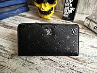 Мужской портмоне Louis Vuitton,кошелек луи виттон (реплика)