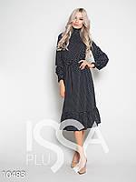 f72dfdb651a Платье в Пол Черное в Горошек — Купить Недорого у Проверенных ...