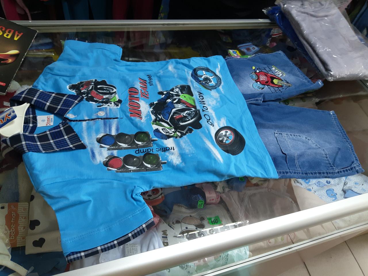 Детский летний костюм Джинсовые Шорты и футболка Поло р.110 - 122