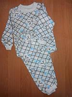 ГАББИ Пижама 86(р) мал. Голубой 1402