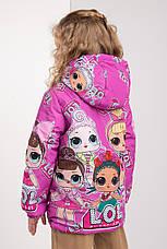 """Куртка для девочек весна-осень с принтом """"LOL"""" 116-122-128-134 роста, фото 2"""