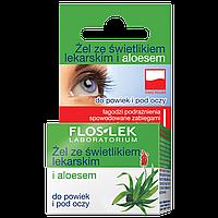 Гель для області навколо очей Floslek з очанкою лікарською та алое 10 г (3909024)