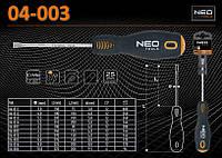 Отвертка шлицевая 8,0 х 275мм., NEO 04-003