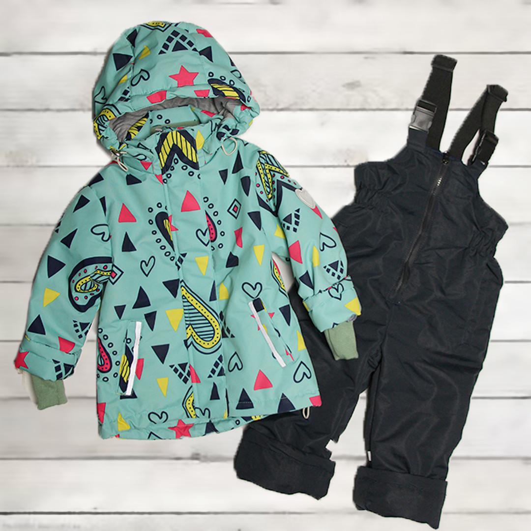 Термо костюм демисезонный для девочки от 1,5 до 5 лет бирюзовый