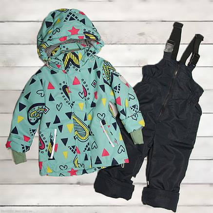 Термо костюм демисезонный для девочки от 1,5 до 5 лет бирюзовый, фото 2