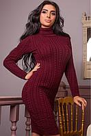Вязаное платье под горло бордовое