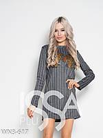 b4a7304c159 Платье в Пол Полосатое — Купить Недорого у Проверенных Продавцов на ...