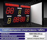 Светодиодное спортивное табло универсальное футбол, баскетбол LED-ART-Sport-1500х1000-1708