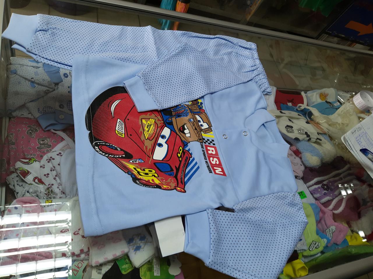 Пижама детская для мальчика Интерлок р.80 - 92
