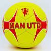 М'яч футбольний MANCHESTER FB-0047M-446, фото 2