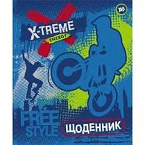 Дневник школьный А5 YES 911078 X-Treme интеграл. обкл. (1)
