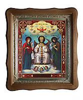 Царь Славы икона Спасителя