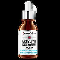 Сироватка Tenex DermoFuture Активний колаген-гель 20 мл (4009029)