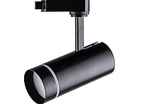 Трековый светодиодный светильник 10Вт 4000K черный AL106 , фото 1