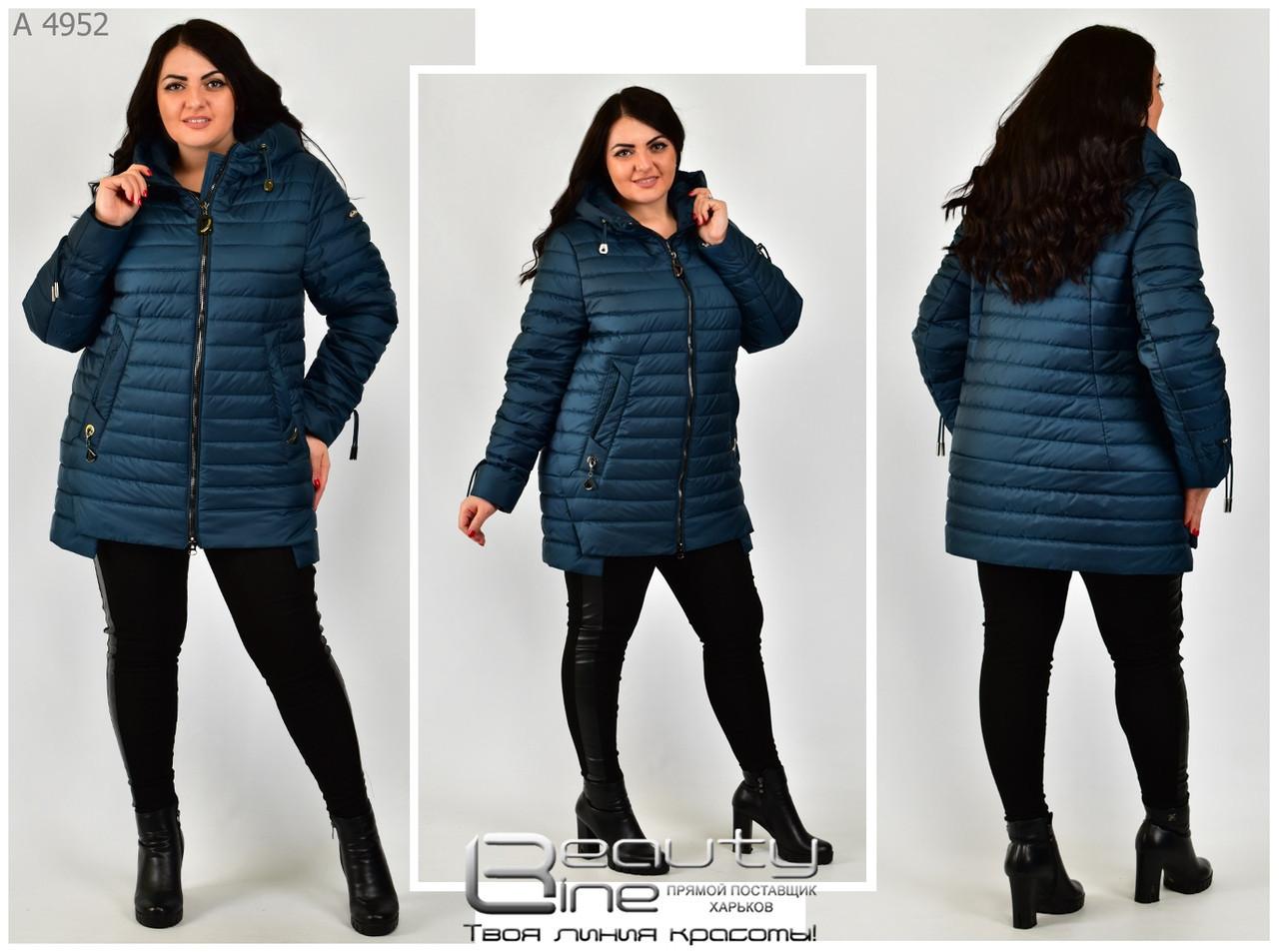 Куртка женская с капюшоном размеры: 52.54.56.58.60.62