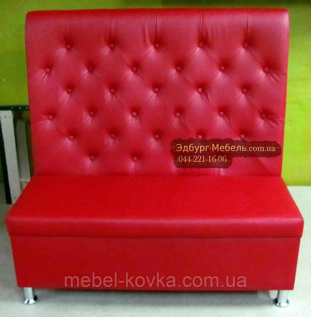 Високий диван для кафе Ренесанс 110см спинка