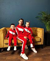 Комплект парный три спортивных костюма мама+дочка+сын